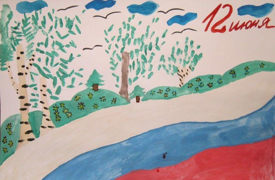 Рисунки детские легкие день России карандашом мелом