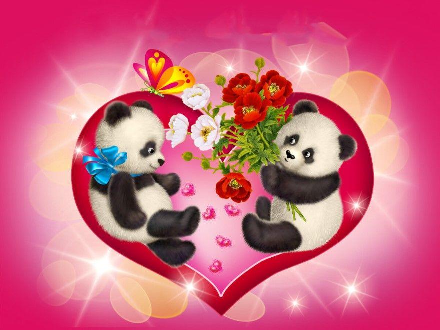 День Святого Валентина открытки скачать бесплатно
