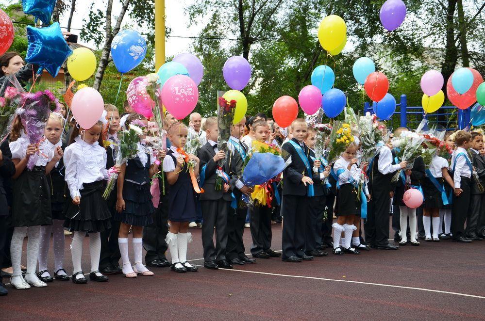 День знаний праздник школе 1 сентября