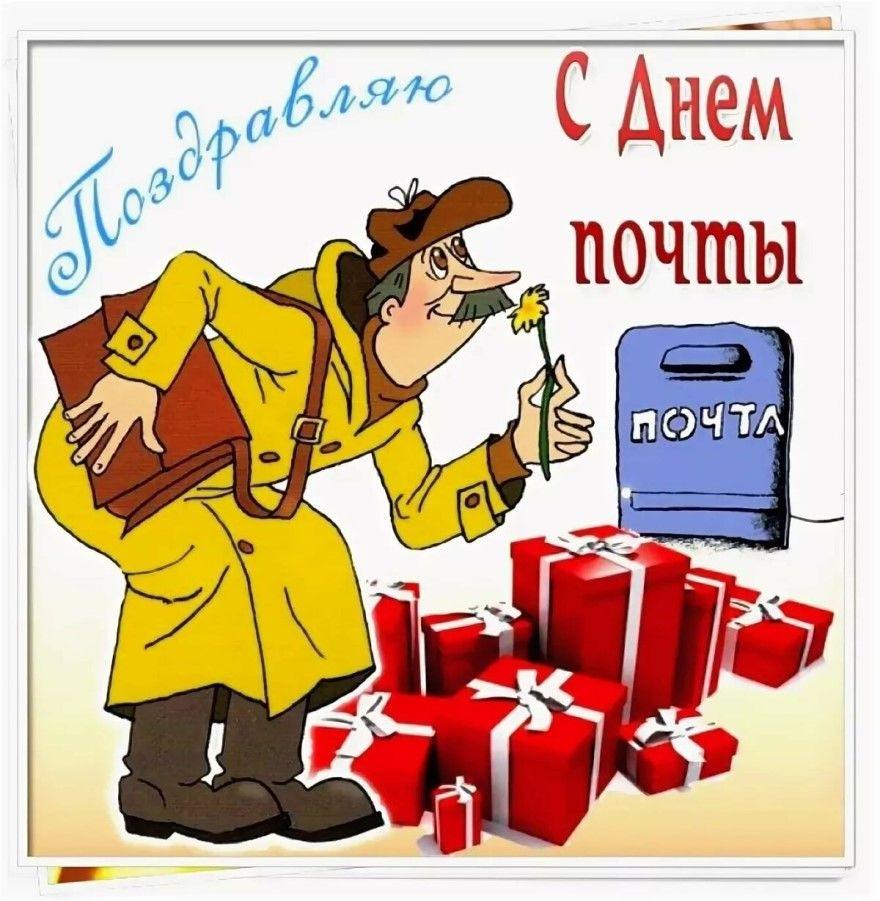12 июля какой праздник в 2020 году России