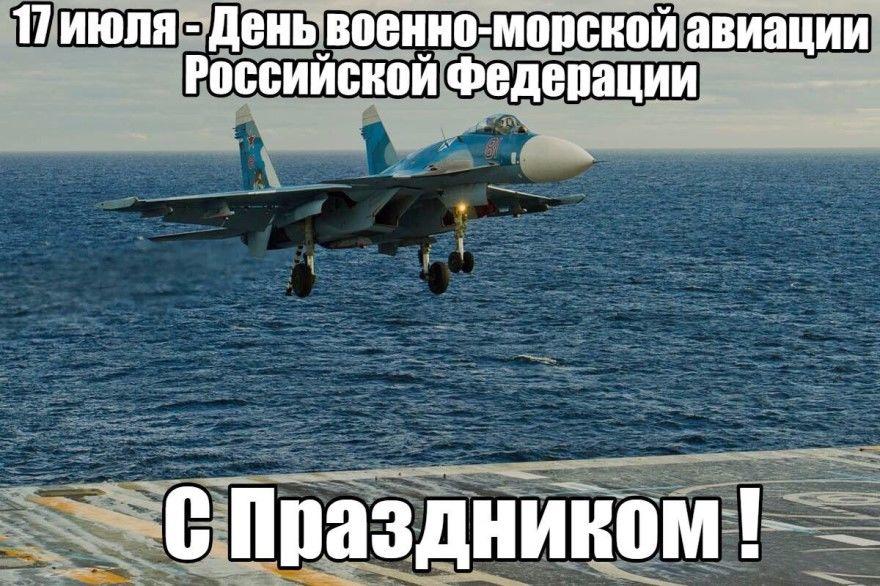 17 июля какой праздник в России, в 2020 году? Ответ на вопрос найдете у нас на странице, а также много картинок, фото к празднику.