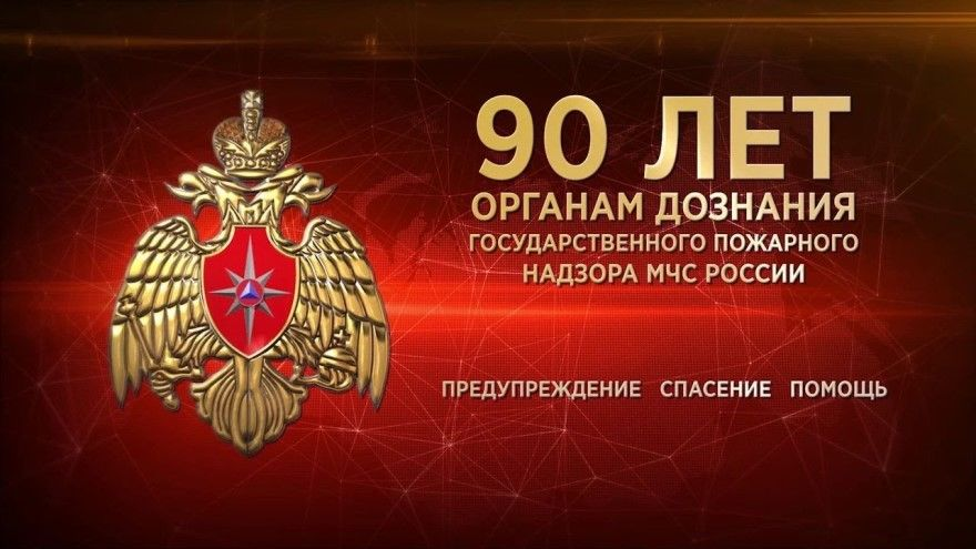 Праздники 18 июля 2019 России какие