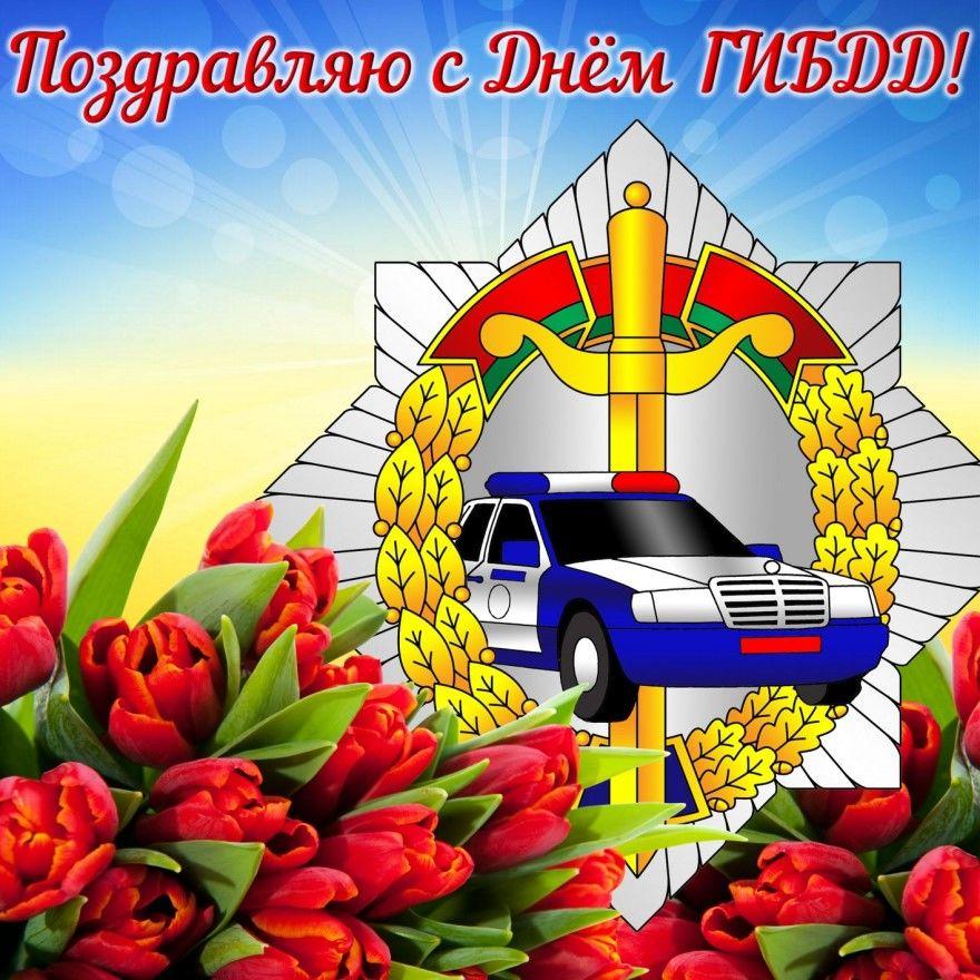 Какие праздники в России, в 2020 году 3 июля? Ответ найдете у нас на странице. Картинки, открытки, поздравления с праздником.