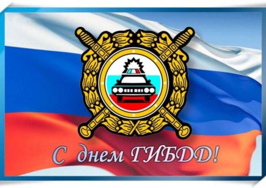 Праздник 3 июля какой 2019 России