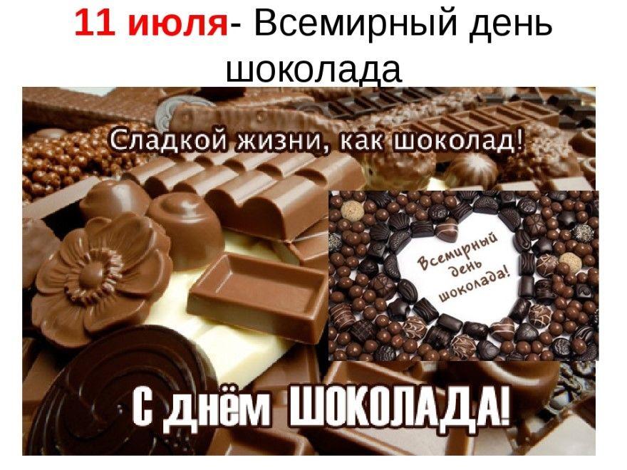 Праздники 2019 России июле православные какие