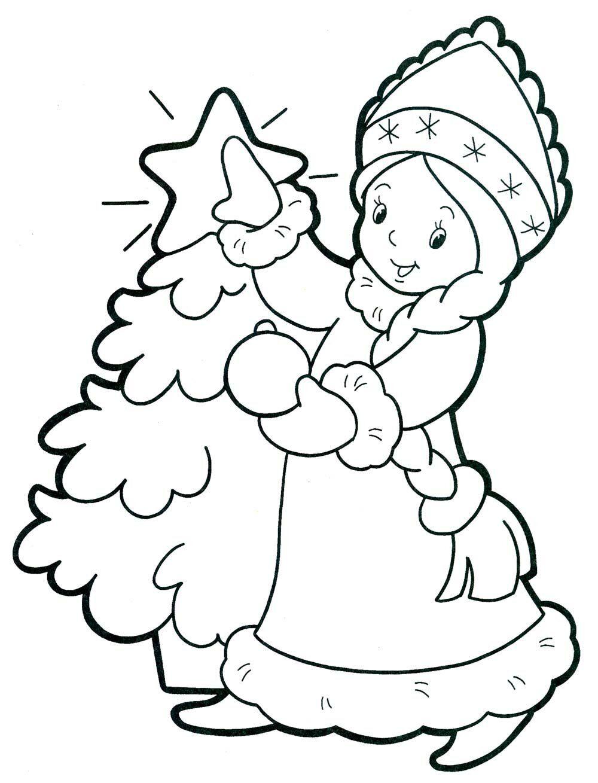 Раскраска Новый год для девочек мальчиков бесплатно