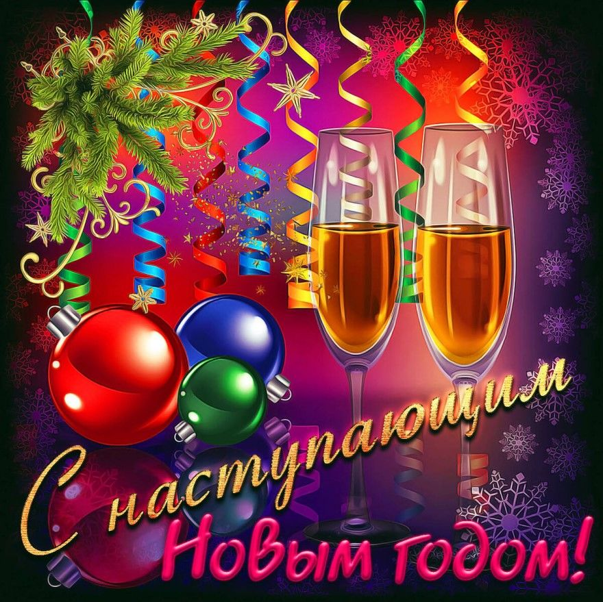 prazdniki-novij-god-s-nastupayuschim-cov