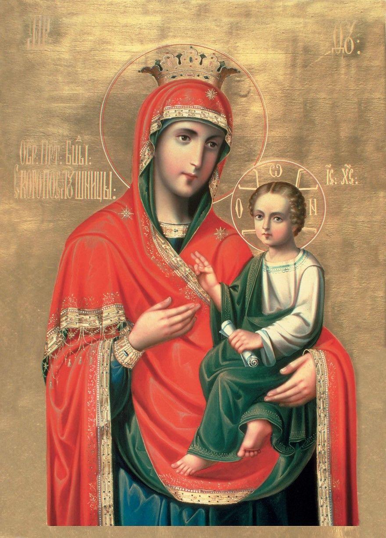 Икона Божией Матери Скоропослушница церковный праздник