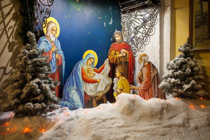 Праздник православный Рождество в России