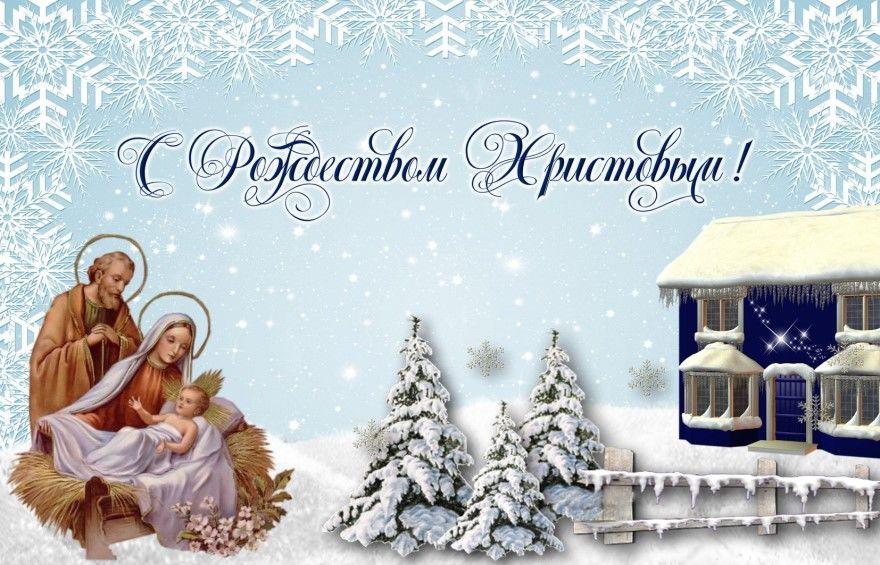 Светлый праздник Рождества поделки рисунки песня