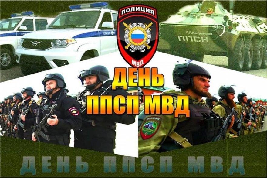 2 сентября какой праздник в России, в 2020 году - день ППС. Красивые картинки, открытки к празднику, скачать можно бесплатно.