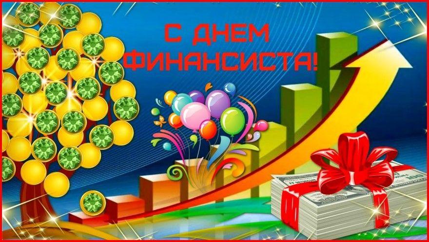 Праздник 8 сентября какой 2019 России