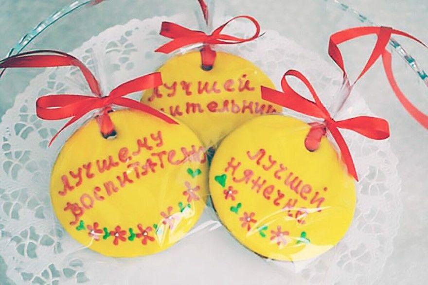 Подарок день воспитателя дошкольного работника идеи